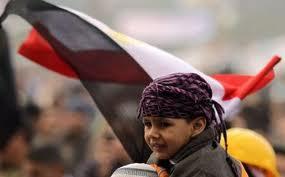 bambino oiazza tahrir